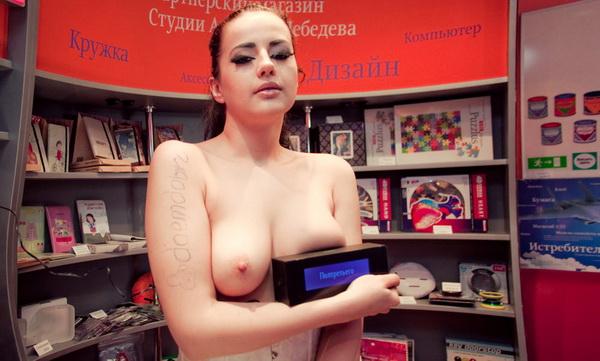 Сиськи апреля девушек-пользователей Live Journal (фото) .
