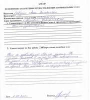 Ефим Звягильский наводит порядок в коммунальном хозяйстве Авдеевки