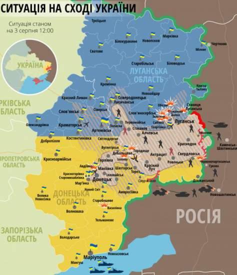 Новости украины пересечение границы