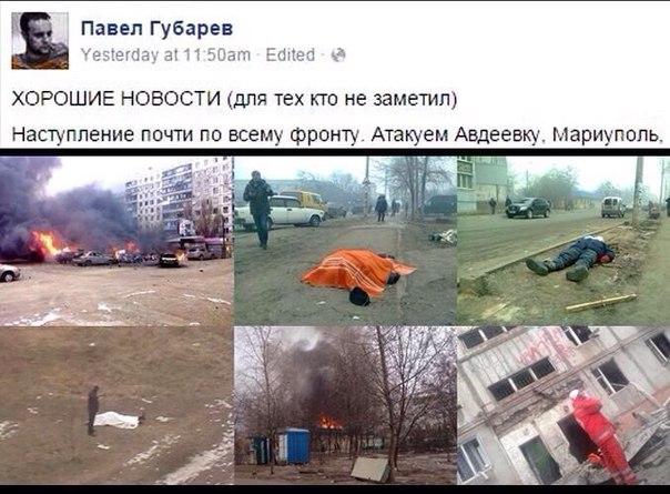 Террористы обстреляли Курахово реактивными снарядами, - Аброськин - Цензор.НЕТ 3607