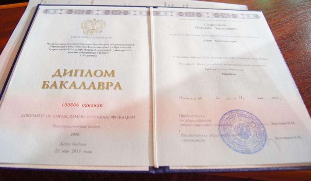 Заочникам Луганского аграрного университета выдали дипломы  Заочникам Луганского аграрного университета выдали дипломы Воронежского вуза ФОТО