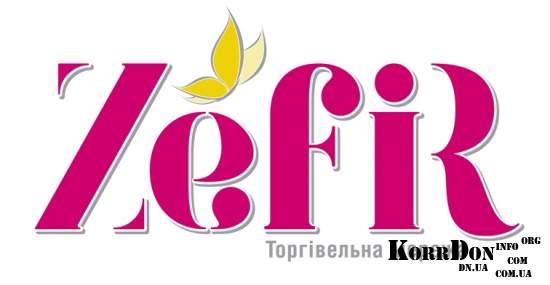 24 мая Lauffer Group представит киевлянам собственную торговую сеть ТМ Zefir